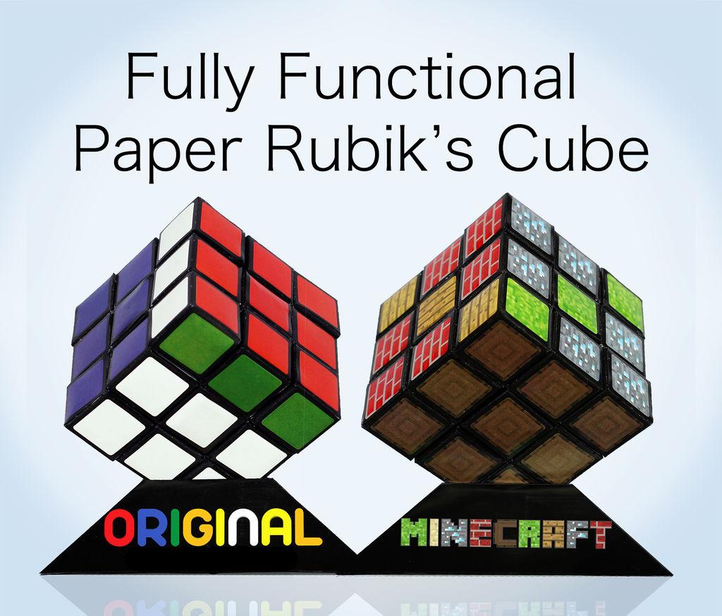 Кубик рубик своими руками сделать фото 721